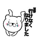【草野】が使う主婦が作ったデカ文字ネコ(個別スタンプ:38)
