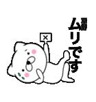 【草野】が使う主婦が作ったデカ文字ネコ(個別スタンプ:39)