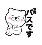 【草野】が使う主婦が作ったデカ文字ネコ(個別スタンプ:40)