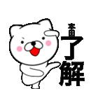 【本田】が使う主婦が作ったデカ文字ネコ(個別スタンプ:06)