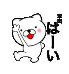 【本田】が使う主婦が作ったデカ文字ネコ(個別スタンプ:07)