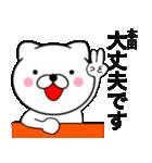 【本田】が使う主婦が作ったデカ文字ネコ(個別スタンプ:08)