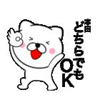 【本田】が使う主婦が作ったデカ文字ネコ(個別スタンプ:09)