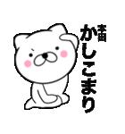 【本田】が使う主婦が作ったデカ文字ネコ(個別スタンプ:11)