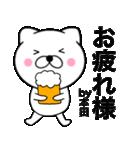 【本田】が使う主婦が作ったデカ文字ネコ(個別スタンプ:20)