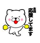 【本田】が使う主婦が作ったデカ文字ネコ(個別スタンプ:22)