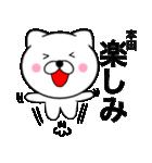 【本田】が使う主婦が作ったデカ文字ネコ(個別スタンプ:24)