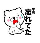 【本田】が使う主婦が作ったデカ文字ネコ(個別スタンプ:28)
