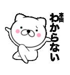 【本田】が使う主婦が作ったデカ文字ネコ(個別スタンプ:30)