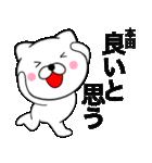 【本田】が使う主婦が作ったデカ文字ネコ(個別スタンプ:31)