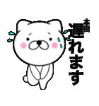 【本田】が使う主婦が作ったデカ文字ネコ(個別スタンプ:32)