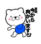 【本田】が使う主婦が作ったデカ文字ネコ(個別スタンプ:33)