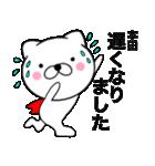 【本田】が使う主婦が作ったデカ文字ネコ(個別スタンプ:35)