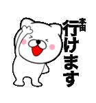 【本田】が使う主婦が作ったデカ文字ネコ(個別スタンプ:36)