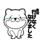 【本田】が使う主婦が作ったデカ文字ネコ(個別スタンプ:38)
