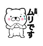 【本田】が使う主婦が作ったデカ文字ネコ(個別スタンプ:39)