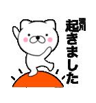 【滝川】使う主婦が作ったデカ文字ネコ(個別スタンプ:01)