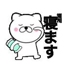 【滝川】使う主婦が作ったデカ文字ネコ(個別スタンプ:02)