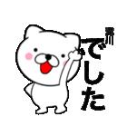 【滝川】使う主婦が作ったデカ文字ネコ(個別スタンプ:03)
