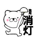 【滝川】使う主婦が作ったデカ文字ネコ(個別スタンプ:04)