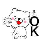 【滝川】使う主婦が作ったデカ文字ネコ(個別スタンプ:05)