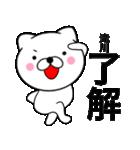 【滝川】使う主婦が作ったデカ文字ネコ(個別スタンプ:06)
