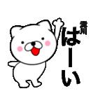 【滝川】使う主婦が作ったデカ文字ネコ(個別スタンプ:07)