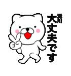 【滝川】使う主婦が作ったデカ文字ネコ(個別スタンプ:08)