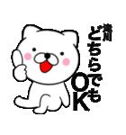 【滝川】使う主婦が作ったデカ文字ネコ(個別スタンプ:09)