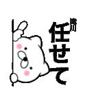 【滝川】使う主婦が作ったデカ文字ネコ(個別スタンプ:12)