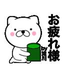 【滝川】使う主婦が作ったデカ文字ネコ(個別スタンプ:20)