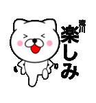 【滝川】使う主婦が作ったデカ文字ネコ(個別スタンプ:24)