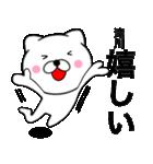 【滝川】使う主婦が作ったデカ文字ネコ(個別スタンプ:25)