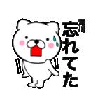 【滝川】使う主婦が作ったデカ文字ネコ(個別スタンプ:28)