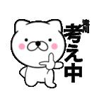 【滝川】使う主婦が作ったデカ文字ネコ(個別スタンプ:29)