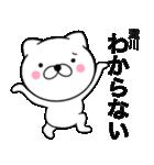 【滝川】使う主婦が作ったデカ文字ネコ(個別スタンプ:30)