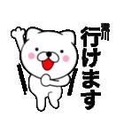 【滝川】使う主婦が作ったデカ文字ネコ(個別スタンプ:36)