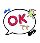 あけみ専用ふきだし(個別スタンプ:1)