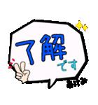 あけみ専用ふきだし(個別スタンプ:2)