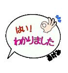 あけみ専用ふきだし(個別スタンプ:3)
