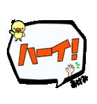 あけみ専用ふきだし(個別スタンプ:4)