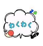 あけみ専用ふきだし(個別スタンプ:8)