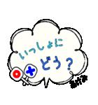 あけみ専用ふきだし(個別スタンプ:12)