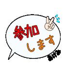 あけみ専用ふきだし(個別スタンプ:13)