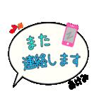 あけみ専用ふきだし(個別スタンプ:15)