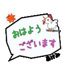 あけみ専用ふきだし(個別スタンプ:17)