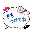 あけみ専用ふきだし(個別スタンプ:20)
