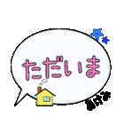 あけみ専用ふきだし(個別スタンプ:23)