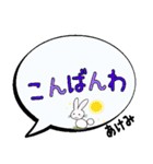 あけみ専用ふきだし(個別スタンプ:24)