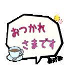 あけみ専用ふきだし(個別スタンプ:25)